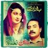 Mangal & Naghma منګل او نغمه