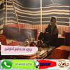 Download شيله يالبيه  كلمات  رائد الكيرعاني  أداء فلاح المسردي Mp3