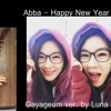 ABBA- Happy New Year Gayageum ver. by Luna