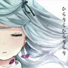 [Akane Ryu ft. Shiro_Roo] - Hirari, Hirari (Cover)