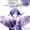 【Jefferz】 Moonlight Embellishment Girl (English Cover) 【Rerulili】 mp3