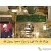 Download جزاك الله يا مختار عنا (صلى الله عليك وسلم) Mp3