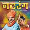 Khel Mandala Cover Manasi