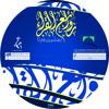Download 033قراء القرآن - محمد العريفي Mp3