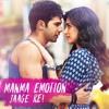 (Preview)Manma Emotion Jaage(Remix) - DJ Sume-et