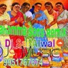2016  V6 Bathukamma Dandiya Road Show Dj Sai Alwal 9951767674