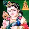 Murugan Thirupavai #17 - 18 - 19