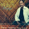 01 Mehari Degefaw - Gonder Clip01