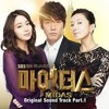 Kang Seung Yoon YG - OST Midas - You Are Heaven
