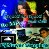 Adaren Subani Harshani Dj Nuwan Sameera Re Mix