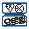 [full Album] Exo -- Xoxo (exo-k).mp3