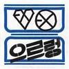[full Album] Exo -- Xoxo (exo-k)