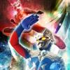 Ultraman Zero Gaiden Theme Song