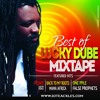 DJTEACKLES-BEST OF LUCKY DUBE 2016