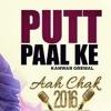 Putt Paal Ke - Kanwar Grewal ( Aah chak 2016 )