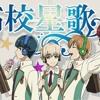 Starmyu - Ayanagi Showtime Ver. Team柊 Full