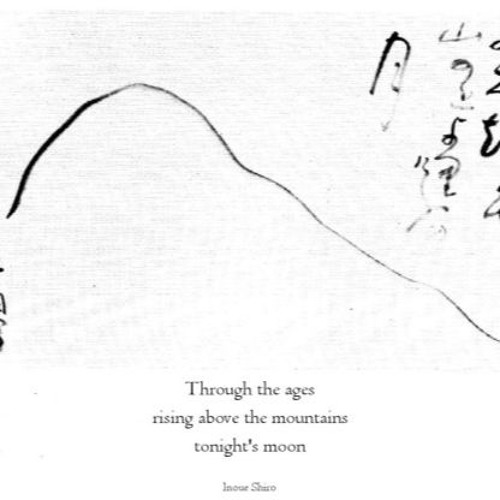 NH105: Through the ages / rising above the mountains / tonight's moon