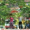 Theme Music - TeluguWap.Net