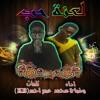 Download راب سوداني لعنة حب2016 Mp3