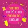 São Torquato - Folclore Brasileiro