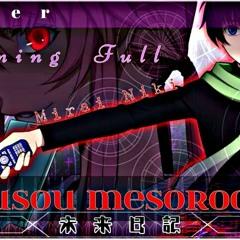 Mirai Niki Opening 1- kusouu mesorogivi (version original) volume più alto.