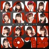 ONE AND ONLY - Morning Musume
