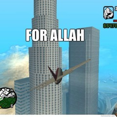 FOR ALLAH