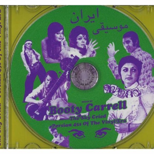 The Sky Cried — Persian 45s Of The Vinyl Era [full mix]