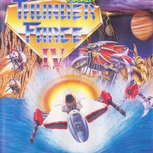 Thunder Force 4 stage 8 cover