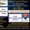 Davinder Singh With Bhai Sarbjit S Ghuman On Panth Virodi Hamle