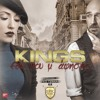 Kings - Edo Pou M'afises (Dj Paris Club Edit)