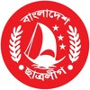 Theme Song Of Bangladesh Student League