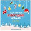 New Year Megamix 2016 (RUSSIAN HITS 2015)