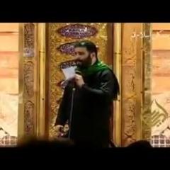 عزاء عربي / فارسي - نادت اباها تروي اساها - رقيه - اليتيمه - سيد مهدي ميرداماد + حسين حاجي