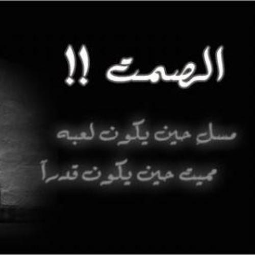اغنية اصالة حبة ظروف تتر مسلسل السيدة الاولى YouTube 360p - YouTube.MKV