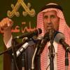 Download شيلة المجد الأبي في عتيبة .. المنشد عبدالعزيز اليامي Mp3