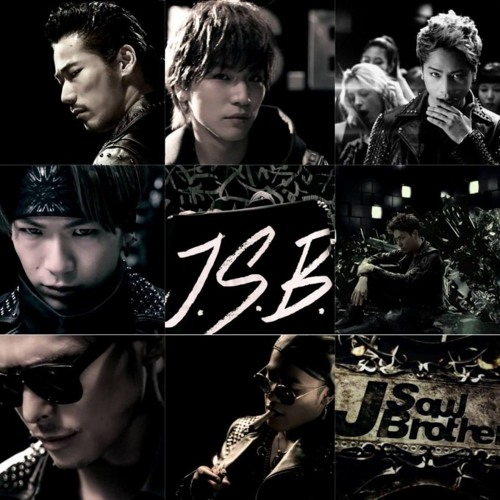 J S B Dream 三代目 J Soul Brothers From Exile Tribe Tri Bass Remake By Tri Bass On Soundcloud Hear The World S Sounds