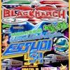 BLACK MARH EN EL BARRIO DEL TOPE VOL.1 mp3