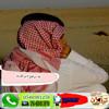 Download شيلة - حزن الطواريق أداء صوت الخنافر 2016 Mp3