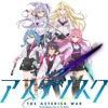 Gakusen Toshi Asterisk OP - Brand-new World