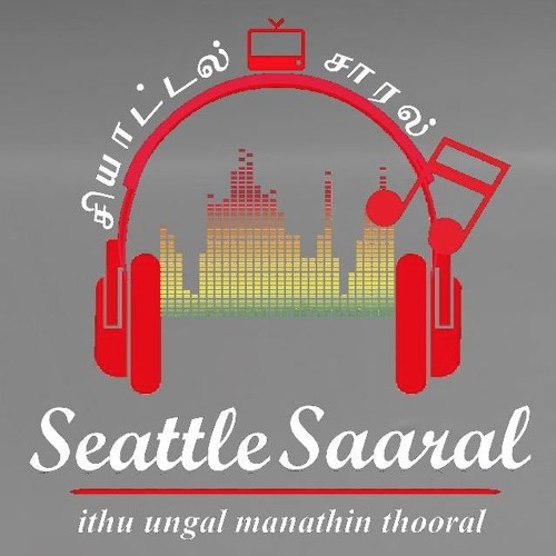 Seattle Saaral radio signature tune