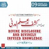 Majalis-ul-ilm (Lecture 13) Kashf awr Ilm Ladunni - by Dr Muhammad Tahir-ul-Qadri