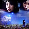 Lee Seung Gi (이승기)_ Last Word ( 마지막 그 한마디) From Drama 'Gu Family Book' Cover By Lee Fira & Lee Nara