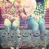 Ek Mulaqat Ho - Sonali Cable -