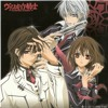 Vampire Knight Opening 1 Full Lyrics