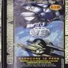 SHARKEY -SLAMMIN VINYL VS HARDCORE HEAVEN - THE REMATCH- 01.05.1999