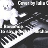 Michael Ortega - It's Hard To Say Goodbye SAD PIANO ROMANCE 2016 Record