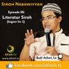 008. Budi Ashari, Lc - Literatur Siroh (bagian ke-1)