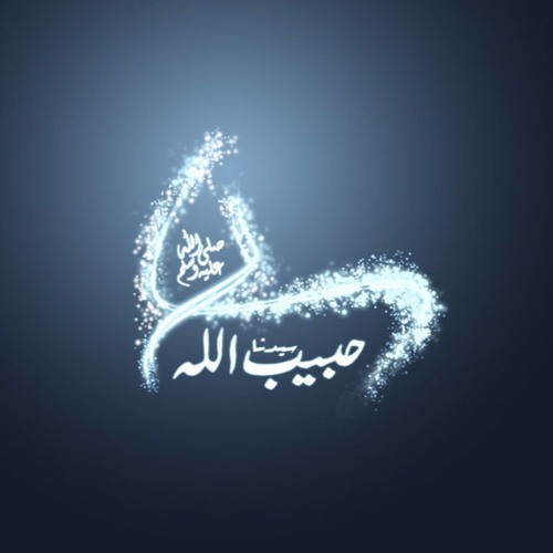 RUQYA - THE MOST POWERFUL AYAAT TO BURN THE JINN - SHAYKH KHALID AL