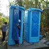 Belasan Desa di Bondowoso Kena Wabah Hepatitis A mp3